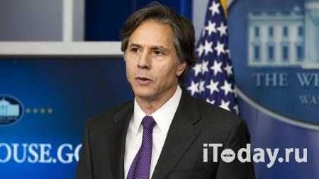 Чего Киеву стоит ожидать от визита главы Госдепа США? Мнение экспертов