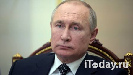 """Путин подписал закон об отмене """"дня тишины"""" при многодневном голосовании - 30.04.2021"""