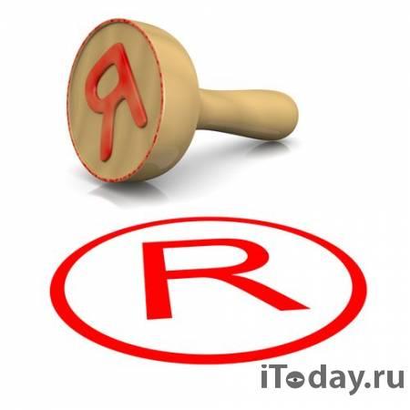Товарный знак: этапы регистрации
