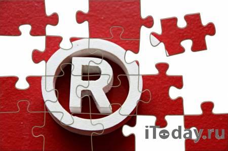 Как зарегистрировать товарный знак?