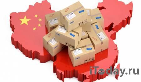 Доставка индивидуальных заказов из Китая