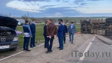 На лечение в Москву отправят семь человек после ДТП на Ставрополье - 01.05.2021