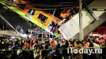 Появилось видео обрушения метромоста в Мехико, число погибших растет