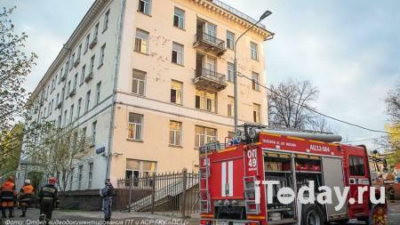 При пожаре в гостинице на юго-востоке Москвы погиб человек - 04.05.2021