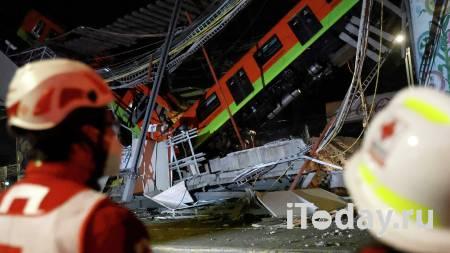 """""""Золотая"""" ветка. Жители Мехико сообщили подробности обрушения метромоста"""