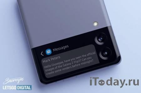 Samsung Galaxy Z Flip 3: качественные рендеры и другие подробности о смартфоне