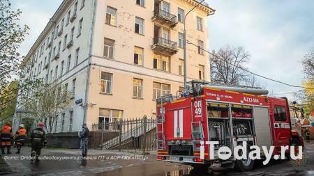 Опубликованы кадры пожара в гостинице на юго-востоке Москвы - 04.05.2021