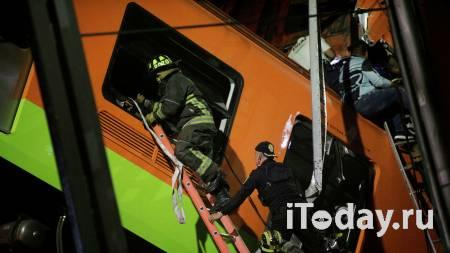 В Мехико полностью проверят конструкции линии метро, где рухнул мост