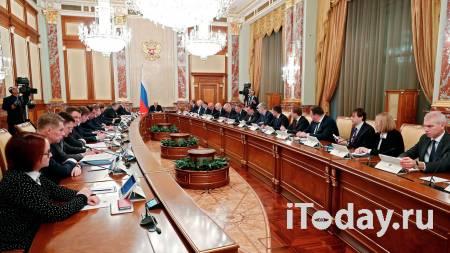 Правительство утвердило виды контроля для системы досудебного обжалования - 04.05.2021