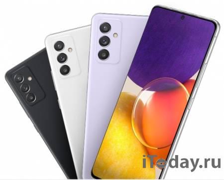 Состоялся официальный анонс смартфона Galaxy Quantum 2 от Samsung