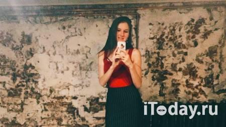 Родные погибшей на Урале блогерши рассказали о ее отношениях с мужем - 06.05.2021