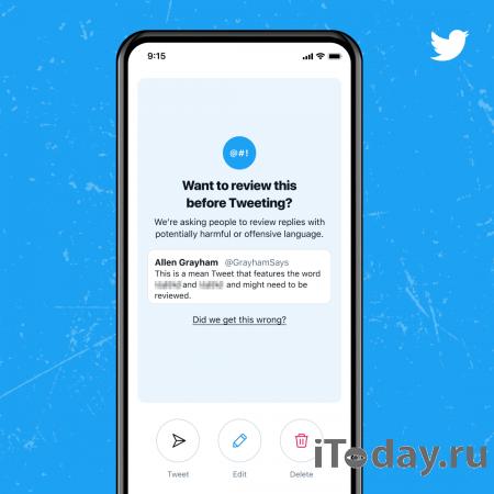 Twitter запускает в работу защиту от публикаций оскорблений