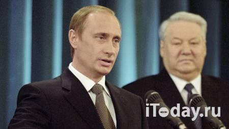 Путин 21 год назад впервые вступил в должность президента России - 07.05.2021