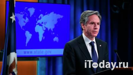Блинкен признал, что некоторые действия США подрывали миропорядок - 07.05.2021