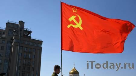 На Украине завели несколько дел из-за коммунистической символики - 09.05.2021
