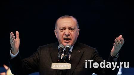 Эрдоган обратился с призывом к Евросоюзу - Радио Sputnik, 09.05.2021