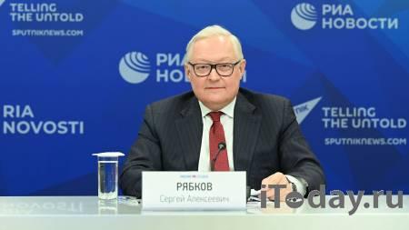 Рябков стал представителем Путина по вопросу Договора по открытому небу - 09.05.2021