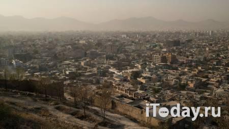 Число жертв взрывов в Кабуле достигло 85 человек - 10.05.2021