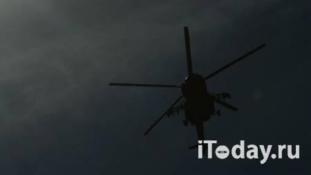 В Китае два человека пропали после крушения вертолета - 10.05.2021