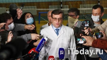 Глава омского Минздрава извинился перед теми, кто участвовал в его поиске - 10.05.2021
