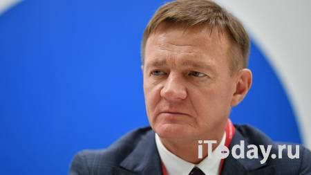 Курский губернатор выразил соболезнования в связи с трагедией в Казани - 11.05.2021