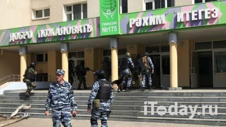 Учительница устроившего стрельбу в Казани юноши рассказала о его прошлом - 12.05.2021