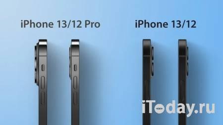 iPhone 13 будет толще и получит более крупные камеры по сравнению с iPhone 12