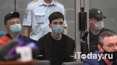 Судебно-психиатрическая экспертиза Галявиева будет идти два месяца - 12.05.2021