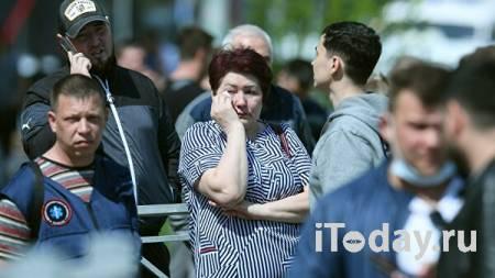 Путин поручил оказать финансовую поддержку семьям пострадавших в Казани - 13.05.2021