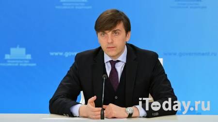 Кравцов заявил о подготовке единых требований по безопасности школ - 13.05.2021