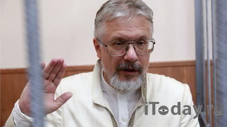 Мосгорсуд выпустил из СИЗО Бойко-Великого - 13.05.2021