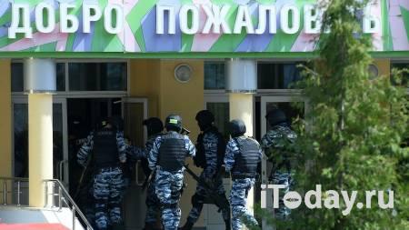 Учительница казанской школы рассказала, как успокаивала детей - 13.05.2021