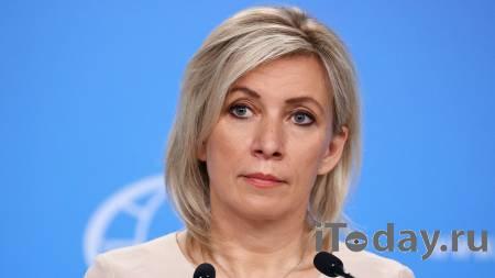 """""""Без стеснения"""". МИД России осудил вмешательство США и ЕС в дела Молдавии"""