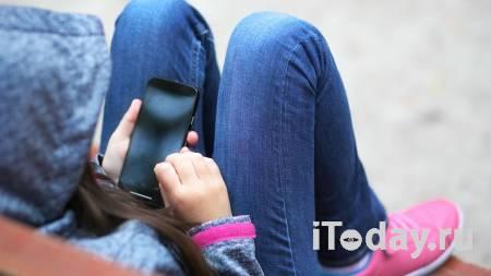 В Подмосковье проверят социальные сети школьников и студентов - 13.05.2021