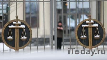Осуждённого за госизмену экс-сотрудника ФСБ досрочно выпустят из колонии - 13.05.2021