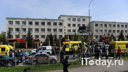 Ученица казанской школы рассказала, как учитель спас ее младшую сестру - 13.05.2021