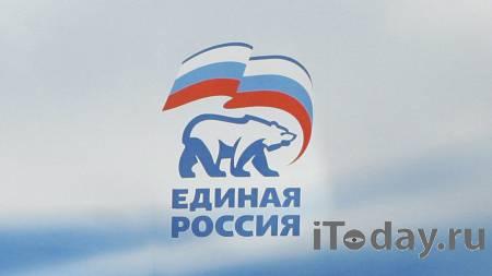 Члены Союза добровольцев Донбасса подали заявки на участие в праймериз ЕР - 14.05.2021