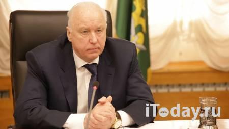 Глава СК взял под контроль ситуацию с жильем для нижегородских сирот - Недвижимость 14.05.2021
