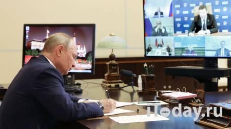 Путин подписал указ о назначении заместителя генпрокурора - 26.05.2021