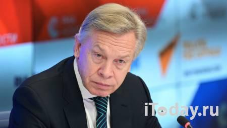 Пушков ответил на слова Байдена о встрече с Путиным - 30.05.2021