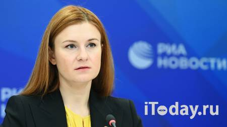 Бутина победила на праймериз ЕР от Кировской области - 31.05.2021