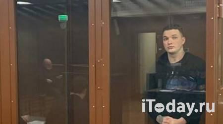 Блогеру Эдварду Билу изменили срок наказания