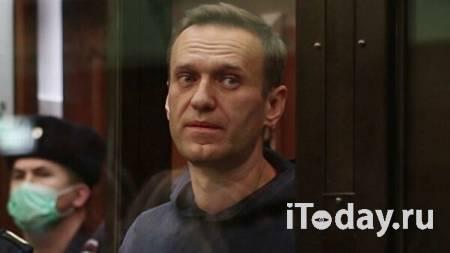 Адвокат рассказал о состоянии Навального в колонии - 31.05.2021
