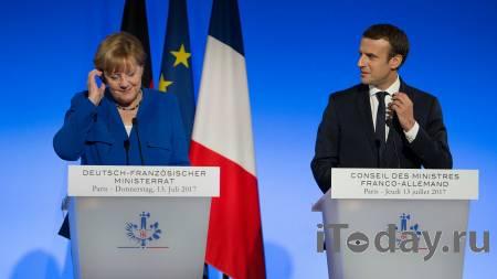 ФРГ и Франция заявили о желании продолжать диалог с Россией