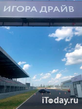 Формула-1 теперь и под Санкт-Петербургом
