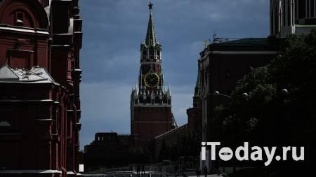 В Кремле рассказали о подготовке к саммиту России и США - 01.06.2021