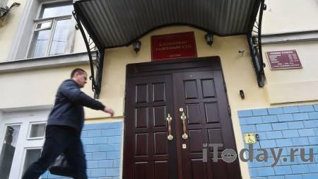 В Москве обвиняемый в убийстве исчез из зала суда