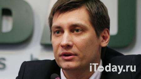 СМИ: Дмитрий Гудков задержан на двое суток