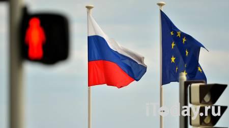 """В США рассказали, как России """"завладеть"""" Европой - 03.06.2021"""