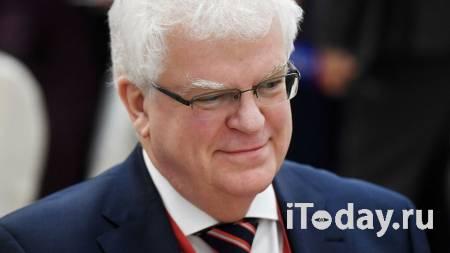 Чижов пошутил о причастности России к отравлению Александра Македонского - 03.06.2021